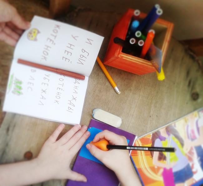 Что делать если дошкольник любит читать